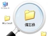 Web-Folders