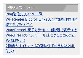 HTMLマークアップを指定していない場合