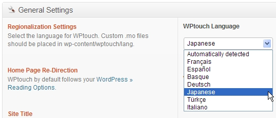 WPtouch Language